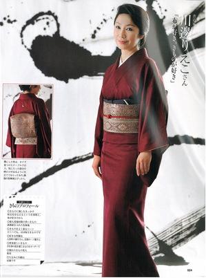 kimono salon 1.jpg