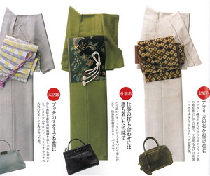 kimono salon 2.jpg